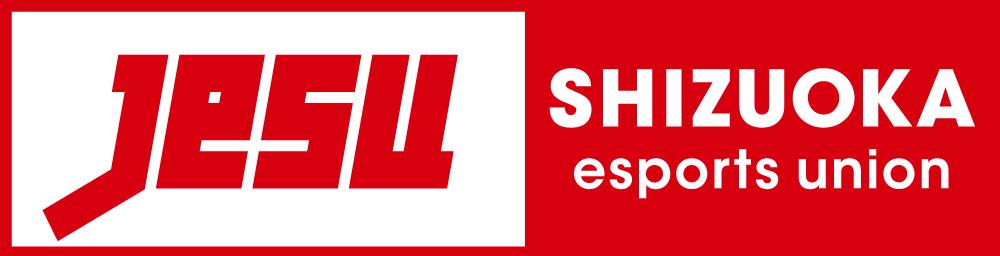JeSU静岡ロゴ