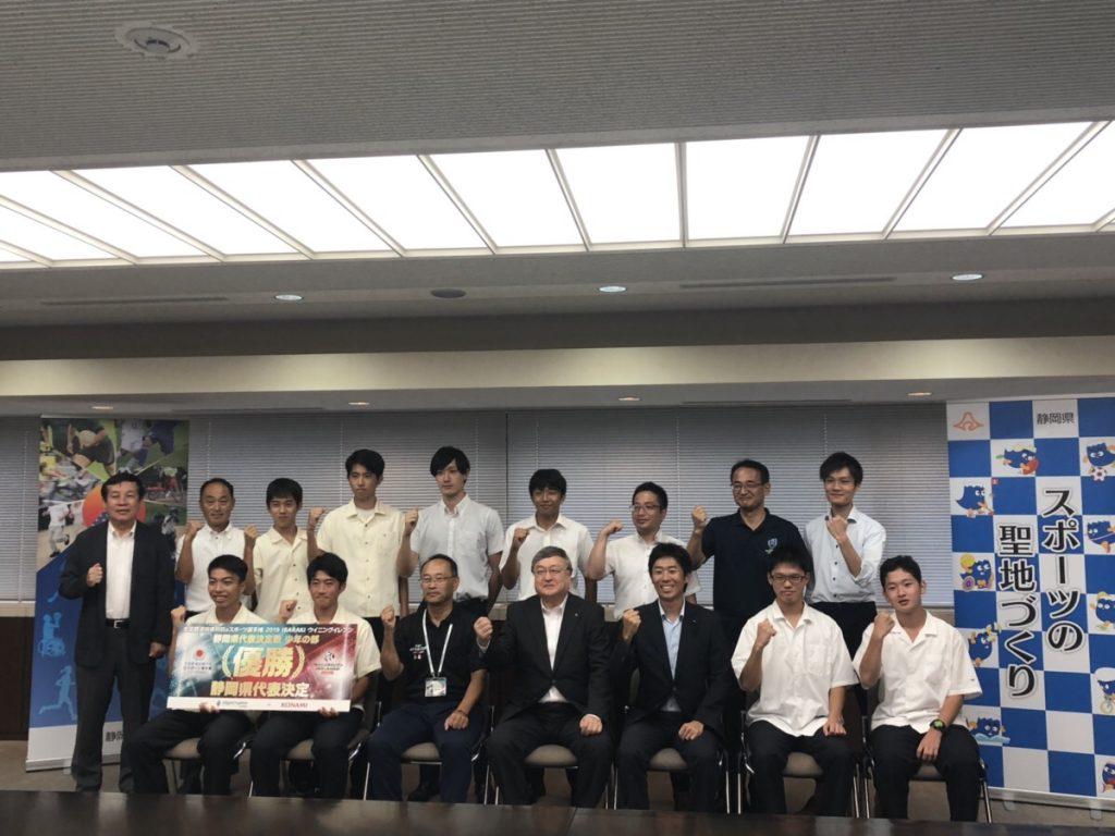 全国都道府県対抗eスポーツ選手権2019 IBARAKI 静岡県庁表敬訪問の写真1