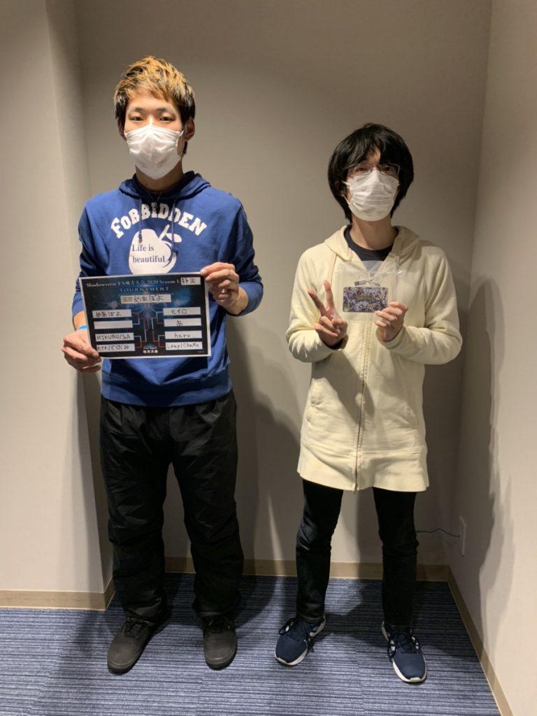 Shadowverse ES地方大会2020 Season1 静岡の写真2