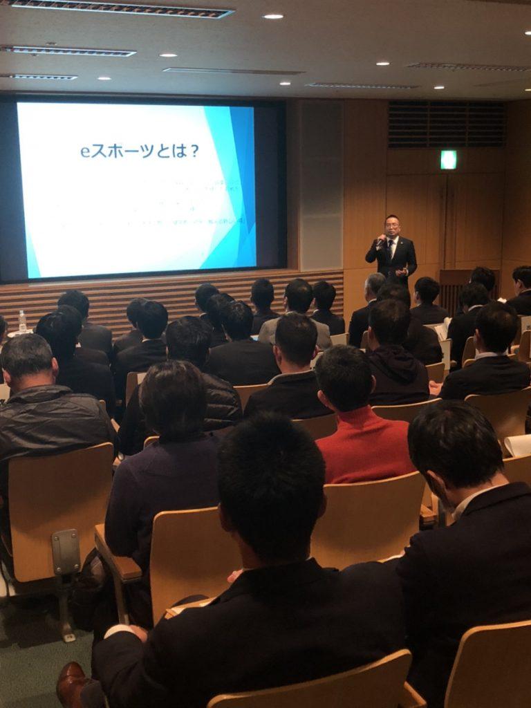 スポーツ指導IT化推進シンポジウム in静岡の写真1