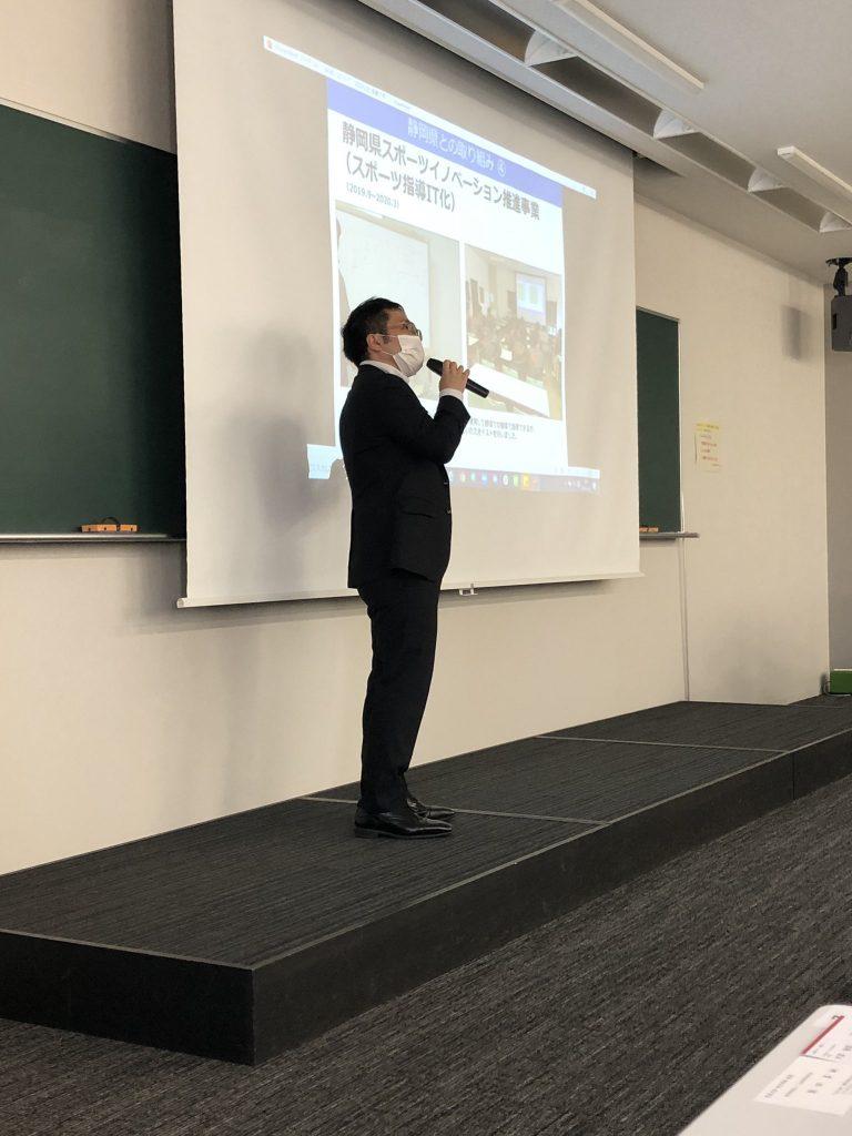 常葉大学 教育学部 人間力セミナー 講演の写真2